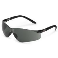 """Vorschau: Schutzbrille """"9011"""" Vision Protect getönt Nitras®"""
