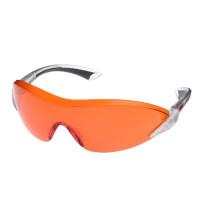 """Vorschau: Schutzbrille """"2846"""" orange getönte Scheiben - 3M®"""