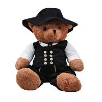 """Vorschau: Zunft-Teddy """"KURT"""" Original Bielefelder Zunft 110 cm - FHB®"""