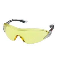 """Vorschau: Schutzbrille """"2842"""" gelb mit Augenbrauenschutz - 3M®"""